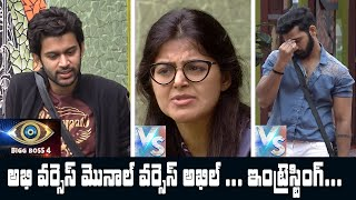 Big Boss 4 Day -08 Highlights | BB4 Episode 9 | BB4 Telugu | Nagarjuna | IndiaGlitz Telugu - IGTELUGU