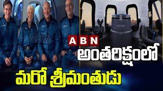 అంతరిక్షంలోకి  మరో శ్రీమంతుడు     Richard Branson To Travel Space   ABN Telugu - ABNTELUGUTV