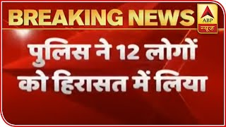 12 taken into custody in relation to Kanpur encounter - ABPNEWSTV