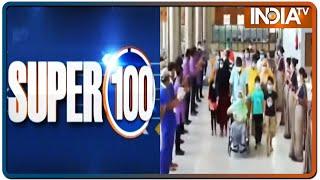 Nonstop: Super 100 News | May 27th, 2020 - INDIATV