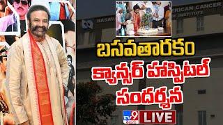 Balakrishna LIVE || Basavatarakam Indo American Cancer Hospital - TV9 - TV9