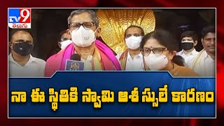 Shall strive to take judiciary to greater heights : Chief Justice of India - TV9 - TV9