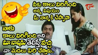 Sunil Best Comedy Scenes | Telugu Movie Comedy Scenes Back To Back | TeluguOne - TELUGUONE
