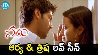 Arya backslashu0026 Trisha Love Scene | Sarvam Movie Scenes | Krishna | Vishnuvardhan | Yuvan Shankar Raja - IDREAMMOVIES