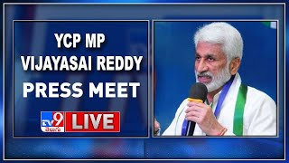 YCP MP Vijayasai Reddy Press Meet LIVE    Delhi - TV9 - TV9