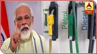 Has extension of PM Garib Kalyan Yojana justified fuel price hike? - ABPNEWSTV
