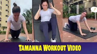 Actress Tamannaah Yoga Video | Tamanna Workout After Covid-19 Recovery | IndiaGlitz Telugu - IGTELUGU