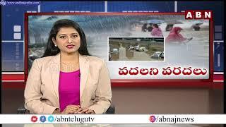 తుంగభద్రకు వరద పోటు:  Ground Report On HEavy Flood Water Reaches Sunkesula Dam   ABN TELUGU - ABNTELUGUTV