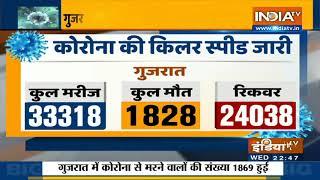 Gujarat में कोरोना का एपिसेंटर बना अहमदाबाद, कुल मामलों की संख्या 33 हजार के पार - INDIATV