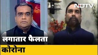 क्या Bihar में हालात चुनाव लायक हैं ? | Hot Topic - NDTVINDIA