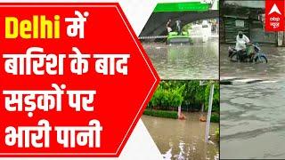 Delhi, rainfall, water-logging and Orange Alert: Ground Report - ABPNEWSTV