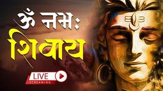 LIVE: Om Namah Shivaya Dhun | ॐ नमः शिवाय धुन | यह मंत्र शक्तिशाली और ऊर्जा से परिपूर्ण है - BHAKTISONGS