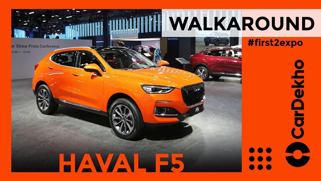 Great Wall Motors Haval F5 | Walkaround Review in Hindi | Auto Expo 2020 | CarDekho.com