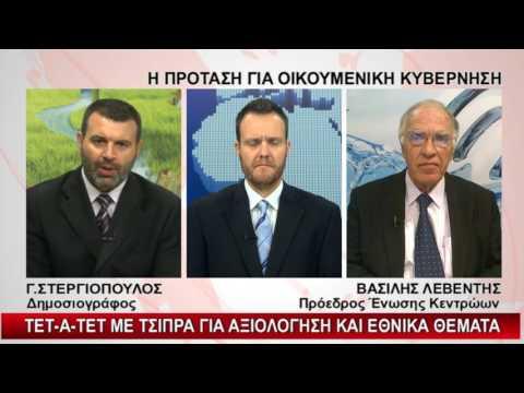 Β. Λεβέντης / Δελτίο ειδήσεων, Ena TV Λαμίας / 21-6-2017