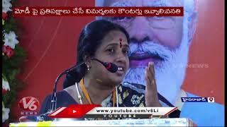 Mahila Morcha President Vanathi Srinivasan, BJP Chief Bandi Sanjay Participated In Workshop  V6 News - V6NEWSTELUGU