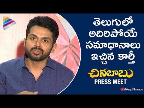 Chinna Babu Movie Press Meet | Karthi | Sayyeshaa | Suriya | 2018 Telugu  Movies | Telugu FilmNagar