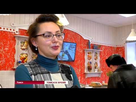 В Томске открылся магазин русской кухни