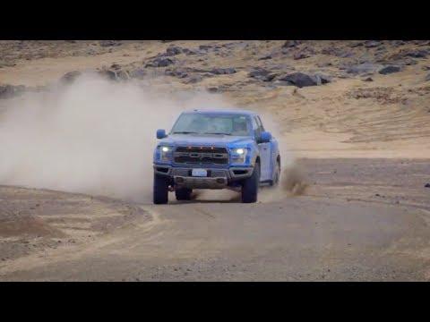 Iceland Adventure, Raptor and McLaren [PROMO] -- /DRIVE ON NBC SPORTS