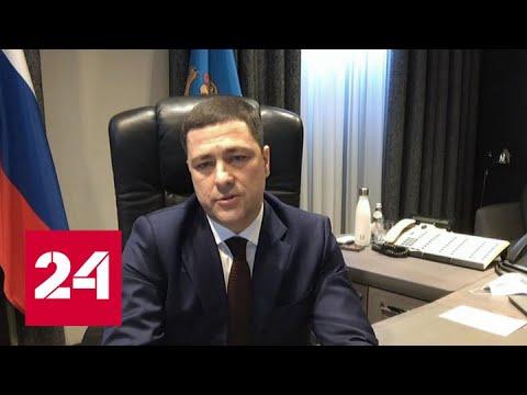 Михаил Ведерников: Псковская область получила 3 тысячи доз вакцины от COVID-19 – Россия 24