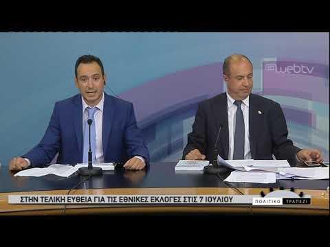 Δημήτρης Μιχάκης «Πολιτικό Τραπέζι»,ΕΡΤ3 (21-6-2019)