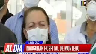 Inauguran Hospital de Montero