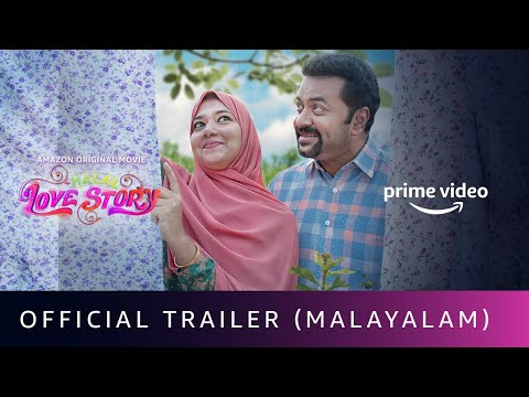 Halal Love Story - Official Trailer
