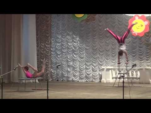 Gymnastic trio