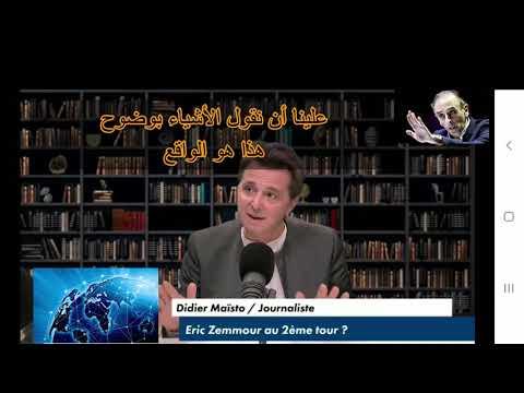 صحفي فرنسي يشرح من أين يأتي جزء كبير من الإسلاموفوبيا