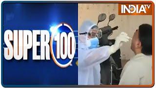 आज सुबह की 100 बड़ी खबरें | 100 News | July 6th, 2020 - INDIATV