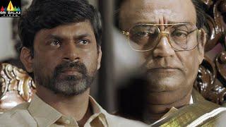 Lakshmi's NTR Movie Scenes | NTR Angry on Chandrababu Naidu | RGV Movie Scenes @SriBalajiMovies - SRIBALAJIMOVIES