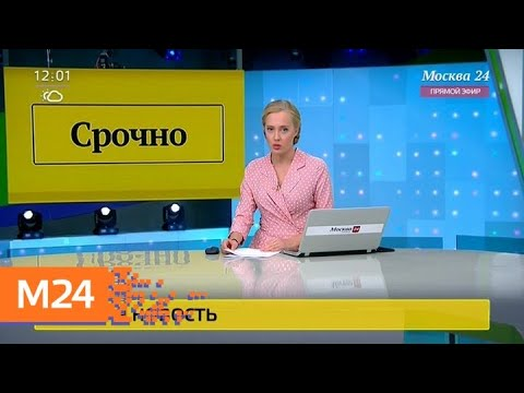Детский мир на Лубянке проверяют после анонимного звонка о минировании - Москва 24 photo