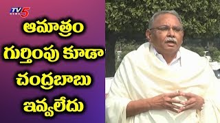 I Have Identity In Congress Party Mp Kvp Ramachandra Rao