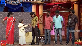 Chalaki Chanti backslashu0026 Team Performance - Chanti Skit Promo - 26th November 2020 - Jabardasth Promo - MALLEMALATV