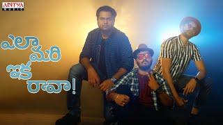 Elaa Mari Ika Raava Orginal Song | Venkatesh Vuppala | Sumanth Borra | Faraz fazal - ADITYAMUSIC