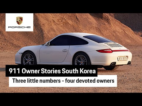 911 Owner Stories: South Korea