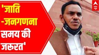 Caste-census need of the hour, says Vishambhar Prasad Nishad - ABPNEWSTV