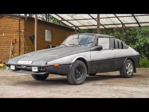 Я нашёл машину кота Леопольда. Уникальный автомобиль СССР.