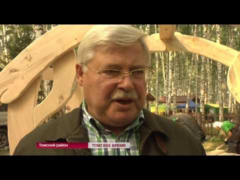 140 тысяч гостей принял 9 международный «Праздник топора»