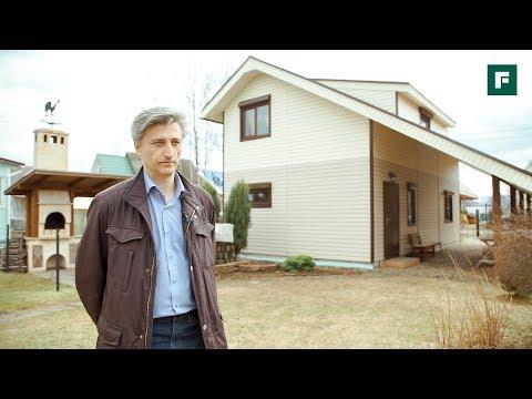 Дом-самострой с «дедушкой УШП» и большим навесом // FORUMHOUSE