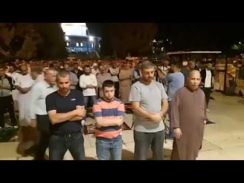 تراويح ليلة 7 رمضان . 2018 . 1439 من المسجد الاقصى المبارك