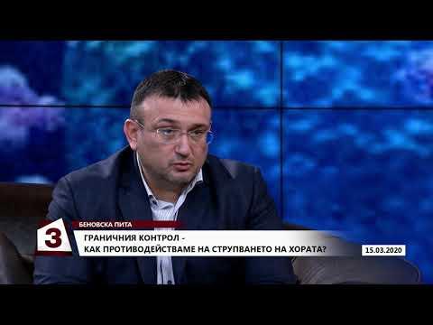 """""""Беновска пита"""" на 15.03.2020 г.: Гост е Младен Маринов"""