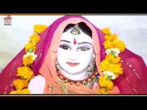 शक्ति आप अवतार लियो   Mataji Ro Rupaalo Mandir Sovno   Nutan Gehlot   Rajasthani Bhajan
