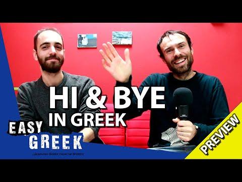20+ ways to say hi & bye in Greek (Trailer) | Super Easy Greek 20 photo