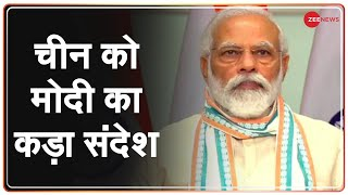 India Vs China: चीन को PM Modi का कड़ा संदेश | Weibo | Chinese Social Media | Breaking News - ZEENEWS