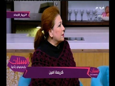 الستات ما يعرفوش يكدبوا | ابنة تفاجئ والدتها عل الهواء وتحرجها أمام الجميع .. تعرف علي التفاصيل