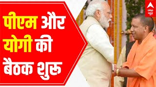First on ABP News: CM Yogi Adityanath's meeting with PM Modi begins - ABPNEWSTV