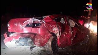 Reportaron un aparatoso accidente en la ruta Interamericana