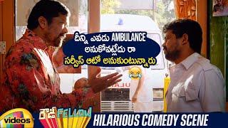 Posani Krishna Murali Hilarious Comedy Scene | Rowdy Fellow Movie | Nara Rohit | Vishakha Singh - MANGOVIDEOS