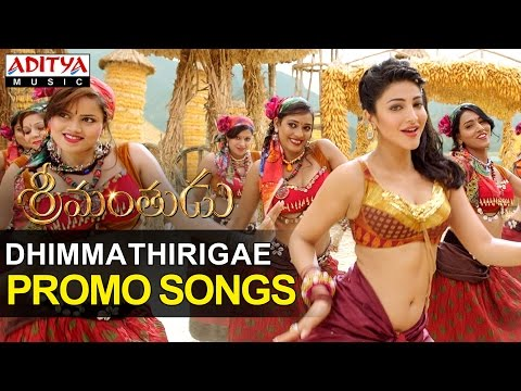 srimanthudu hindi dubbed movie free download