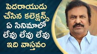 Mohanbabu Video Byte #25YearsOfPedarayudu | Telugu Film News | Latest Tollywood News - TFPC